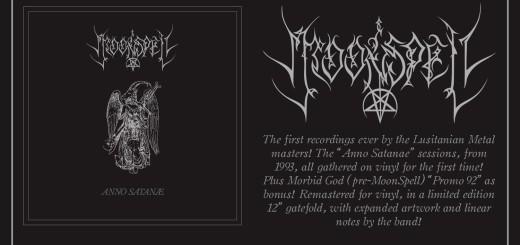 Anno Satanae vinyl